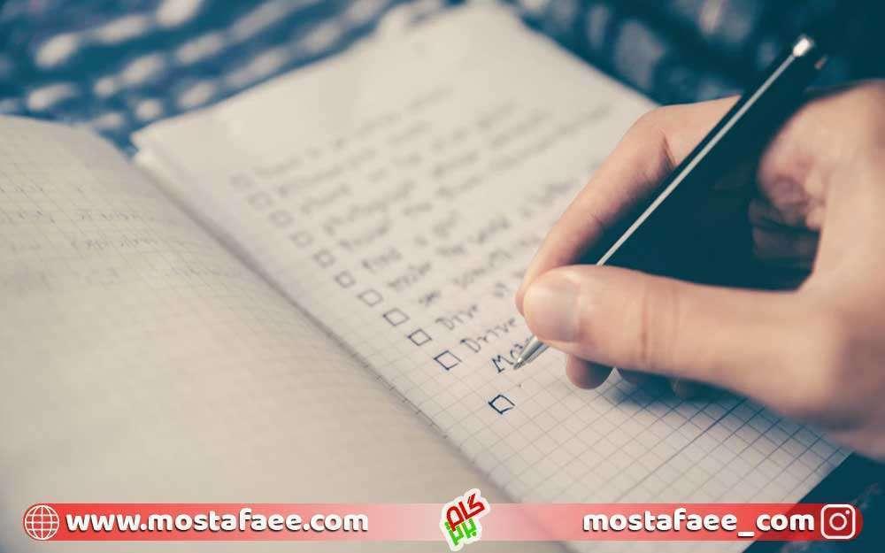 برنامه ریزی کنید برای دوری از تکرار اشتباهات