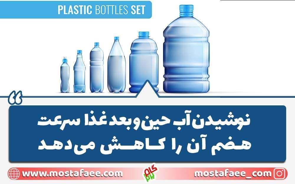 عادت بد نوشیدن آب حین غذا خوردن