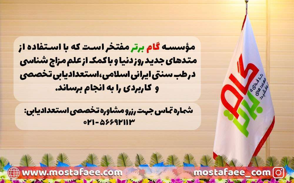 مرکز استعدادیابی کودکان در تهران_اسلامشهر