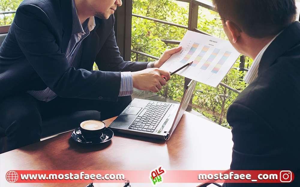 لیست شغل - برنامه ریزی مالی