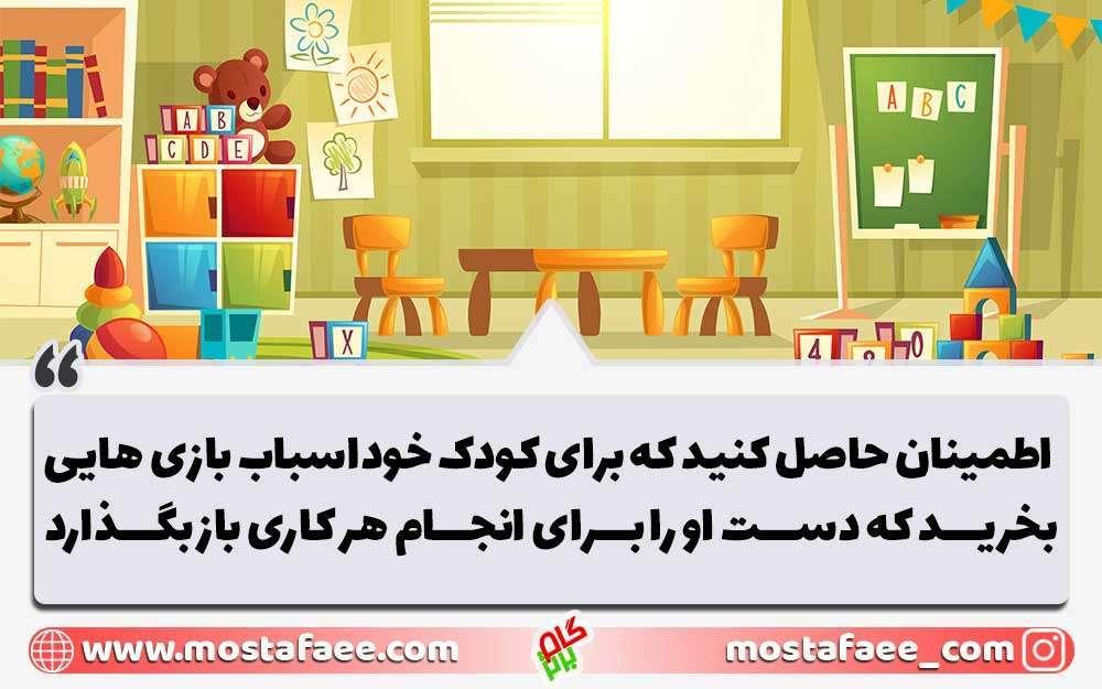 استفاده از اسباب بازی خلاقیت کودکان را افزایش میدهد
