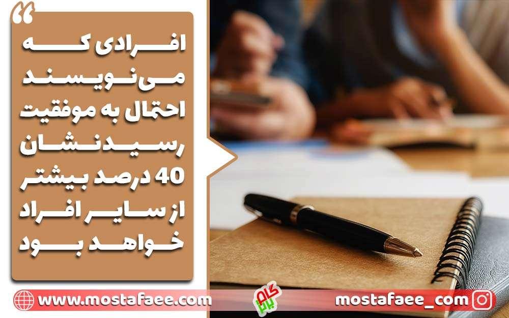 تاثیر نوشتن در برنامه ریزی درسی