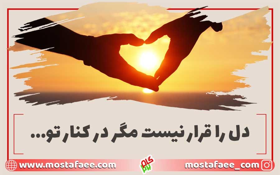 تصویر انگیزشی عاشقانه