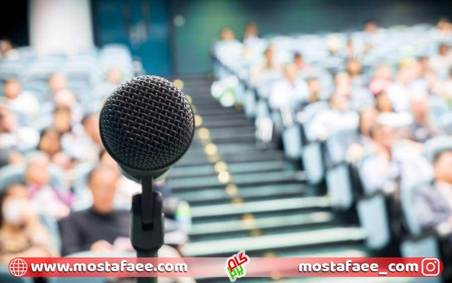 کلاس سخنرانی و فن بیان