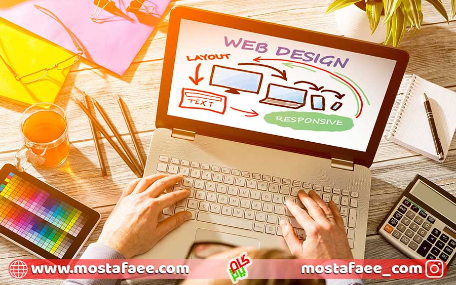 طراحی سایت - از شغل های پردرآمد بدون سرمایه